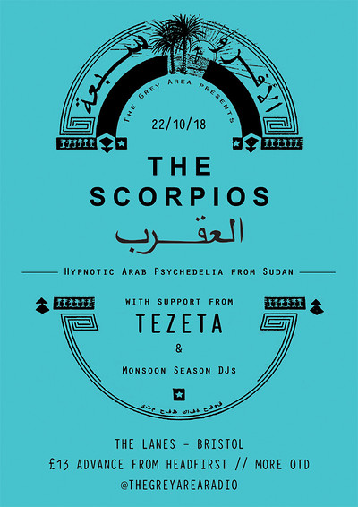 The Grey Area presents: The Scorpios & Tezeta tickets