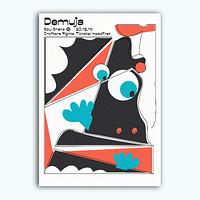 Demuja // Soul Shake's Secret Santa  in Bristol