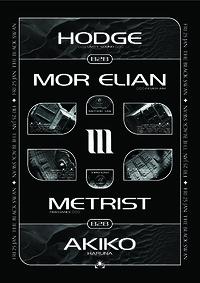 Method Lab Present: Mor Elian b2b Hodge + more in Bristol