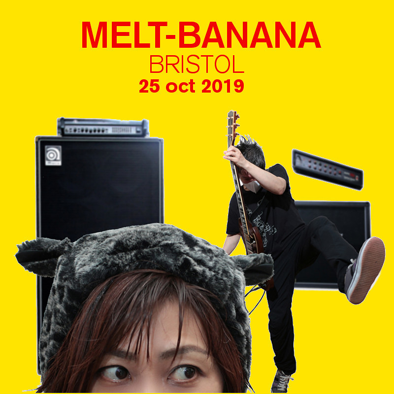 MELT BANANA at Exchange