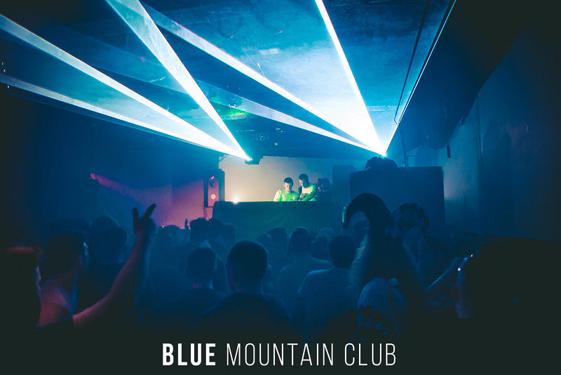 SlamJam 075: Bryan Gee [V Records Jungle Special] at Blue Mountain