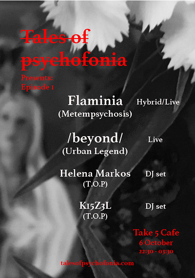 Tales of Psychofonia presents _Episode #1 at Take Five Cafe in Bristol