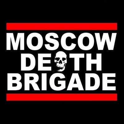 Moscow Death Brigade + Spanner at The Attic Bar in Bristol