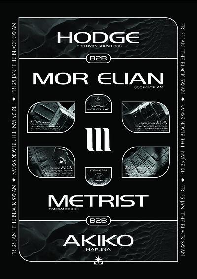 Method Lab Present: Mor Elian b2b Hodge + more at The Black Swan in Bristol
