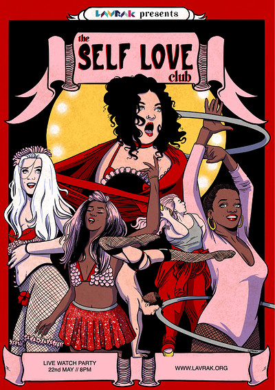 The Self Love Club Cabaret WATCH PARTY at Your sofa in Bristol