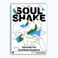 Soul Shake Presents: Alexander Nut at Crofters Rights in Bristol