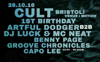 Artful Dodger, Luck & Neat, Benny Page, Capo Lee + at Motion in Bristol