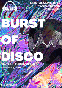 Burst of Disco: 51 Stokes Croft at No. 51s in Bristol