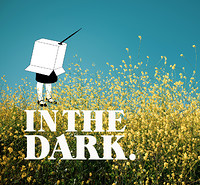 In The Dark: Summer at The Cube in Bristol